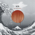 S.O.S. Save our Souls Cover